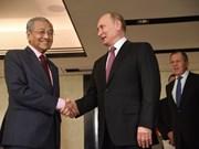 La Malaisie et la Russie vont renforcer leurs échanges bilatéraux