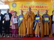 L'Association des bouddhistes du Vietnam au Japon lance ses conseils pour le 2e mandat 2018-2023