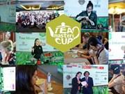 Ouverture du concours Tea Masters Cup International 2018