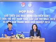 Bientôt le Forum des jeunes intellectuels vietnamiens 2018 à Da Nang