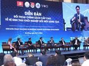 Dialogue de politique sur le développement de l'écosystème de start-up régional