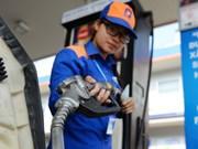 Carburants : cinquième baisse consécutive des prix