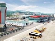 L'aéroport international Van Don ouvre ses portes le 30 décembre