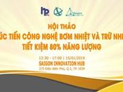 Promotion de la technologie japonaise de la pompe à chaleur  au Vietnam