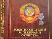 Vietnam: Des experts russes se souviennent des années de guerre