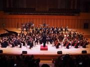 Bientôt un concert symphonique du printemps à Hanoï