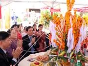 Nouvel An laotien : Ho Chi Minh-Ville adresse ses vœux au Consulat général du Laos