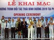 Lancement du programme de Partenariat du Pacifique 2019 à Phu Yen