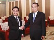 La Chine collaborera avec Singapour pour protéger le système commercial multilatéral