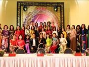Lancement du concours de beauté Mrs «Ao dài» en Europe 2020