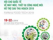 Ouverture de plusieurs expositions sur l'agriculture à Ho Chi Minh-Ville