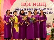 Yen Bai : renforcement la connexion entre les femmes entrepreneurs