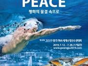 Le Vietnam participera aux Championnats du monde de natation 2019 en R. de Corée
