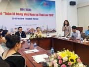 Une semaine des produits vietnamiens prévue en octobre en Thaïlande