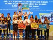 Clôture de la 20e Coupe de Télévision de An Giang de cyclisme féminin
