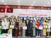 Programme « Étudiants laotiens avec des familles vietnamiennes » à Hô Chi Minh-Ville