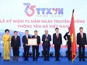 Cérémonie de la célébration du 75e anniversaire de l'Agence vietnamienne d'Information