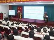 Les lacunes de la médecine familiale au Vietnam