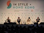 Opportunités de coopération avec les entreprises honkongaises