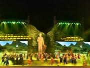 """Programme """"À travers les régions patrimoniales du Viêt Bac"""" 2018"""
