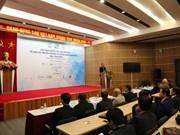 Le Vietnam cherche à développer les technologies de l'information vers la 4e révolution industrielle