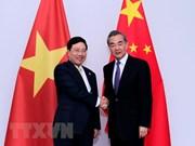 Vietnam-Chine : entretien entre les ministres des Affaires étrangères