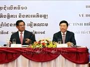 Communiqué commun de la conférence sur la coopération des provinces limitrophes Vietnam-Cambodge