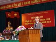 Promotion des relations extérieures du Parti