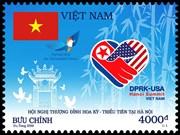 Un timbre en l'honneur du sommet Etats-Unis-République populaire démocratique de Corée