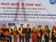 La Francophonie en fête dans le delta du Mékong