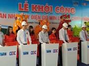 Inauguration de la troisième centrale solaire de Dak Lak
