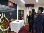 Hommage à l'ancien président Lê Duc Anh au Chili et en Tanzanie