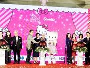 Un projet de parc de loisirs va lancé à Hanoi