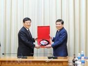 Ho Chi Minh-Ville souhaite promouvoir la coopération d'investissements avec la Chine