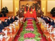 Promotion du partenariat de coopération stratégique  intégrale Vietnam-Chine