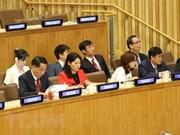 Le Vietnam participe à la réunion des responsables des institutions d'audit suprême à New York
