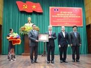 Le Laos remet une distinction honorifique à Thua Thien-Hue