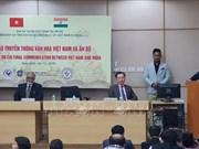 Le rôle des médias dans la diplomatie culturelle Vietnam-Inde