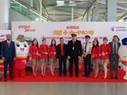 Vietjet Air lance la ligne directe entre Ho Chi Minh-Ville et Osaka (Japon)
