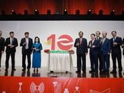Télécoms : Metfone représente 48% des parts de marché au Cambodge