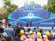 """Lancement de la campagne """"Heure de la Terre"""" 2019 à Hanoï"""