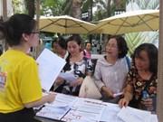 La fête touristique de Ho Chi Minh-Ville 2019 génère 120 Mlds de dongs de revenus