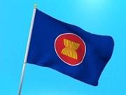 La semaine de la musique Chine-ASEAN s'ouvre à Nanning