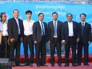 Le conseil d'exécutif de l'antenne de l'Association Khmer-Vietnam de Preah Vihear voit le jour