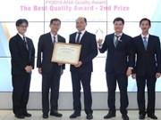 Vietnam Airlines : la compagnie des services subsidiaires reçoit le prix «The Best quality awards»