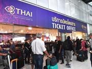 La Thaïlande applique de nouvelles réglementations douanières pour les passagers aériens