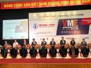 Ouverture des expositions sur les industries auxiliaires et manufacturières à Hanoi