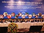 Le Forum de réforme et de développement du Vietnam à Hanoï