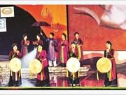 Précis des tenues traditionnelles des femmes Kinh