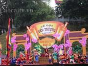 Lao Cai : plusieurs événements pour saluer le printemps de l'Année du Cochon 2019